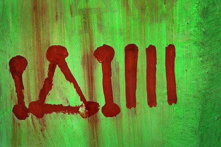 Door Symbols of Faith