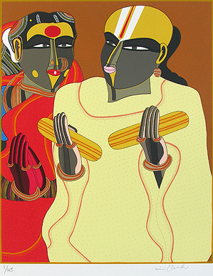 An example of Vaikuntam's work